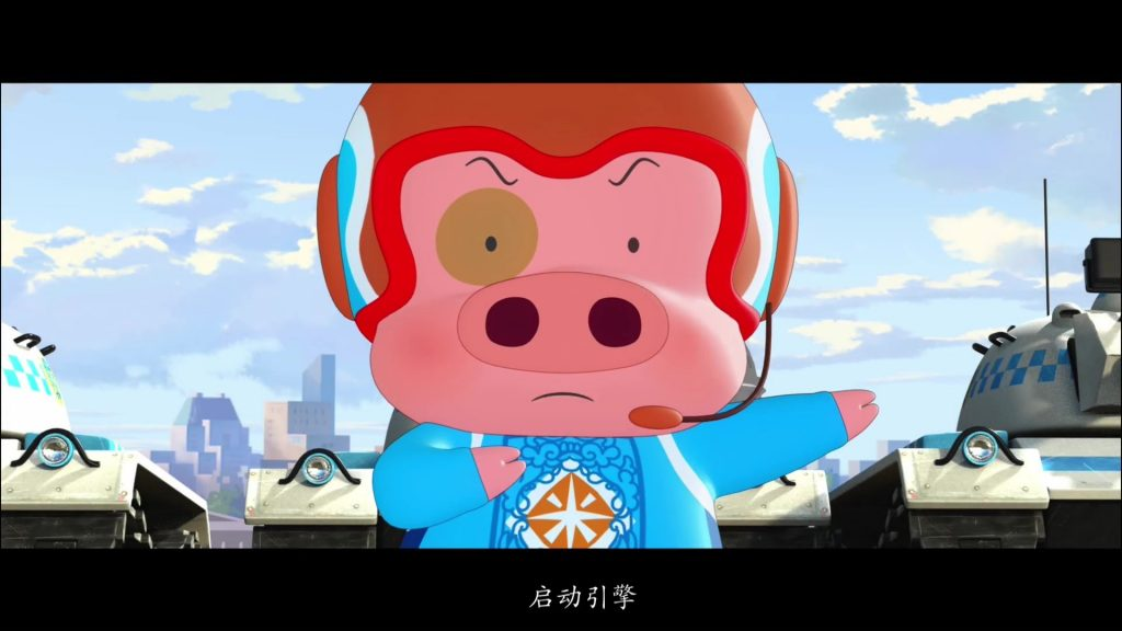 mcdull rise of the rice cooker